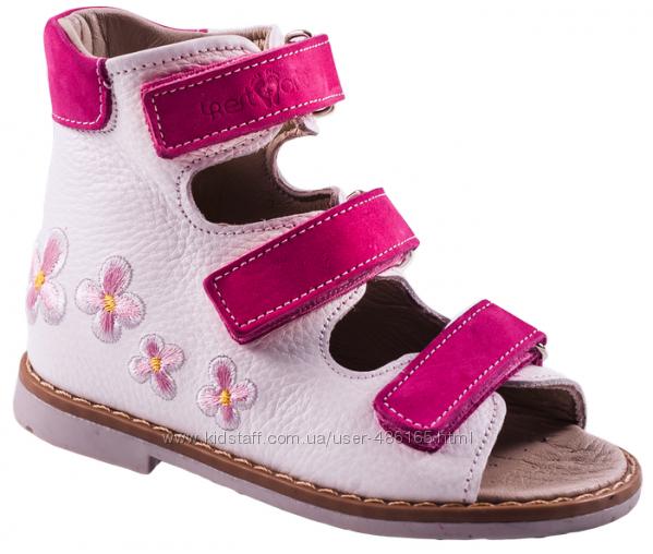 Ортопедическая обувь 4Rest-Orto, массажные коврики, ортопедические подушки.