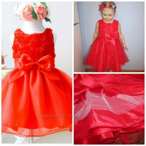 В наличии новое Платье Бабочка на 5-7 лет