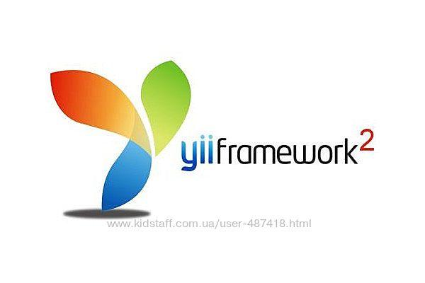 Создание сайтов любой сложности на Yii2