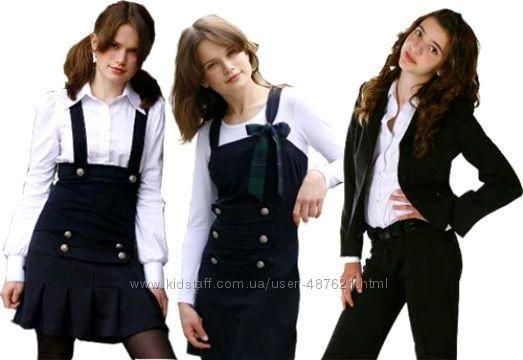 Школьная одежда -Польша