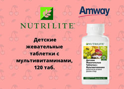 NUTRILITE Детские жевательные таблетки с мультивитаминами