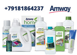 Продукция Amway с доставкой в наличии