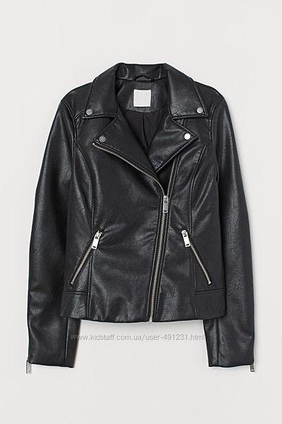 Куртка -Косуха H&M