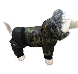 Зимний комбинезон доя собаки