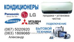 Заправка и чистка кондиционера Ирпень, Киев, Оболонь, Позняки, Вышгород