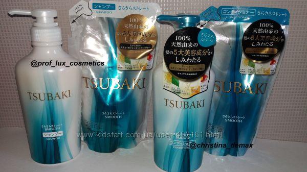 В наличии NEW Кондиционер Шампунь Shiseido Tsubaki . Гладкие и прямые