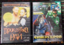 Видео кассеты и диски