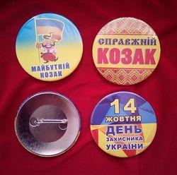 Значки, брелки, Украина