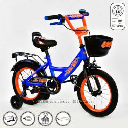 Велосипед 2-х колёсный 14 дюймов