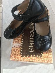 Кожаные туфли для девочки Берегиня