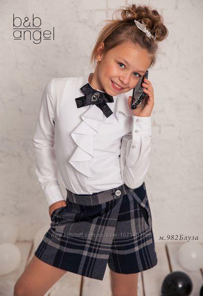 Нарядные блузы Suzie, Sly, Brilliant в наличии