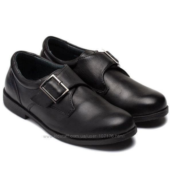 Школьные туфли для мальчика, размер 32-37