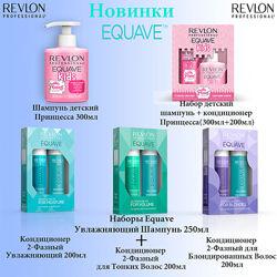Revlon Professional - профессиональный уход и лечение