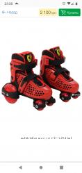 Роликовые коньки Ferrari My First Skate