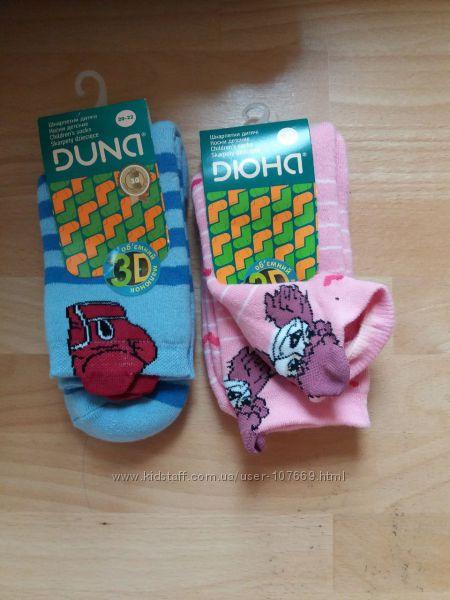 Махровые носочки Дюна 20-22см разм. 31-35