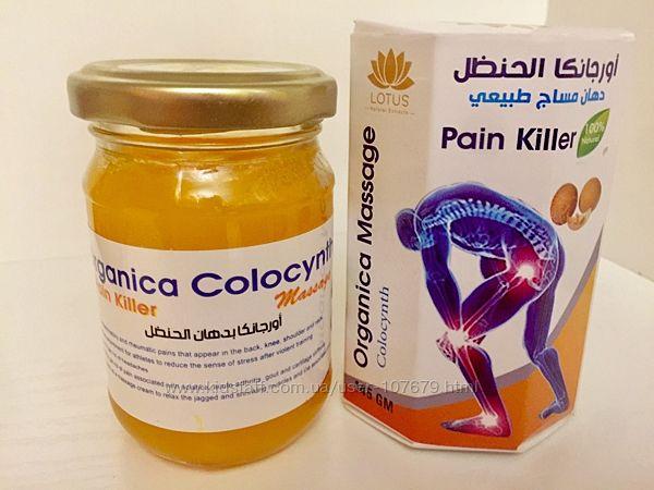Мазь от боли в мышцах суставах Massage Colocynth Pain Killer