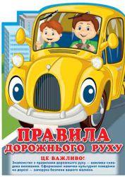 Учебная и детская литература