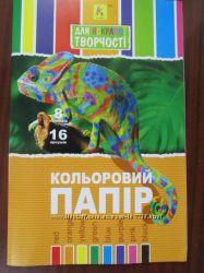 Цветная бумага 16 листов офсет