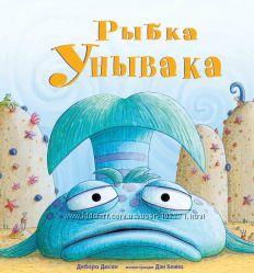 Детские книги Карьера-пресс в наличии в Киеве.