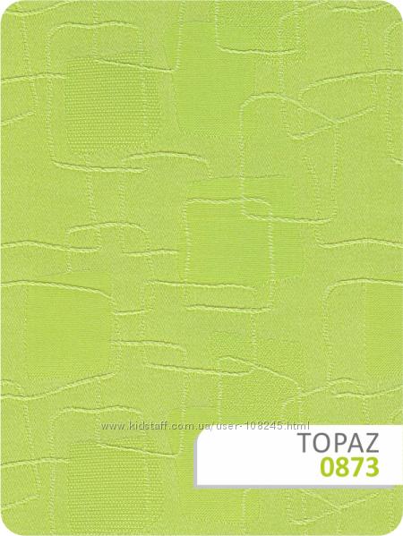 Рулонные шторы TOPAZ 7 оттенков от производителя