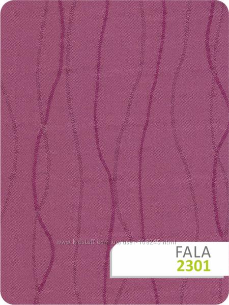 Рулонные шторы FALA 4 оттенка от производителя