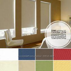 Термо рулонные шторы с блестящей изнанкой не пропускают свет