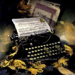Напишу стихи на Вашу мелодию