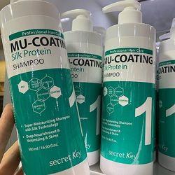 Шампунь с протеинами шелка Secret Key Mu-Coating Silk Protein Shampoo