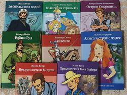 Набор новых книг, детские, русский язык