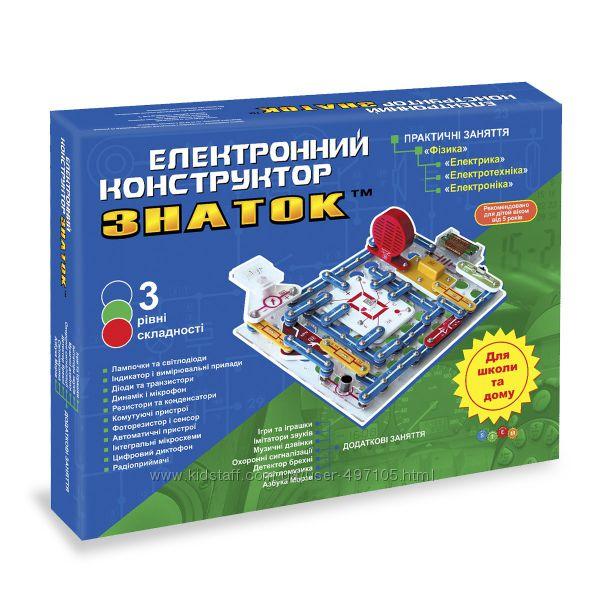 Конструктор - ЗНАТОК - Школа 999 схем