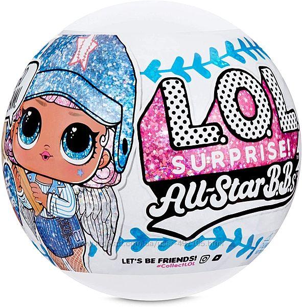 L. O. L. Surprise серии All-Star B. B. s - Спортивная команда лол кукла