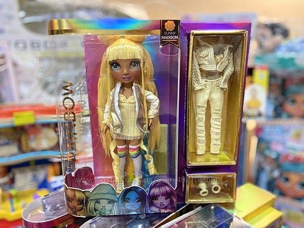 Кукла Рейнбоу Хай Санни Кукла Rainbow High Sunny - Санни