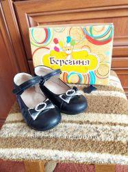 Туфли нат. кожа Берегиня