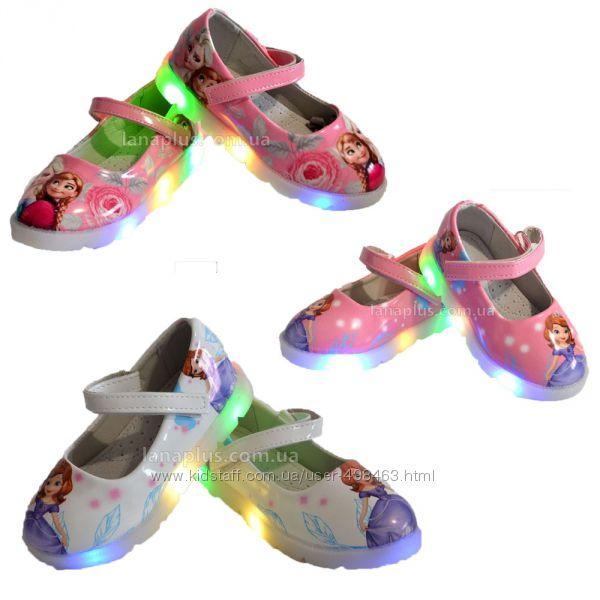 Светящиеся туфли для девочки, 21-26 размер, LED-мигалки, кожаная стелька