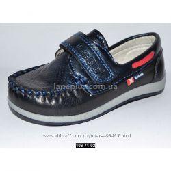 Ортопедические мокасины, туфли для мальчика, 20-25 размер, 106-71-02