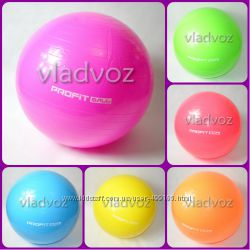 Мяч для фитнеса шар фитбол гимнастический для гимнастики беременных 65см