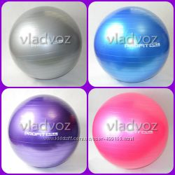 Мяч для фитнеса шар фитбол гимнастический для гимнастики беременных 65см.