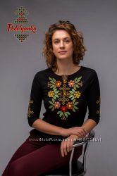 Жіночі вишиванки Самоцвіт з рукавом 34