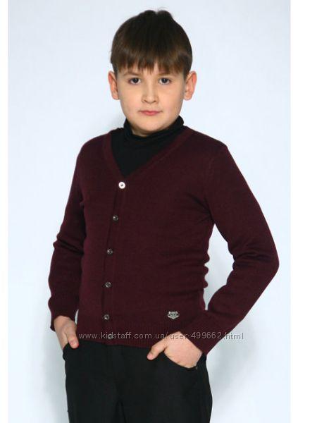 Теплые вязаные кофты кардиганы жилетки свитера для мальчиков.