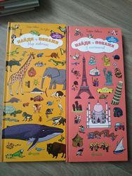 Много детских книг
