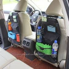 Универсальные органайзеры в авто