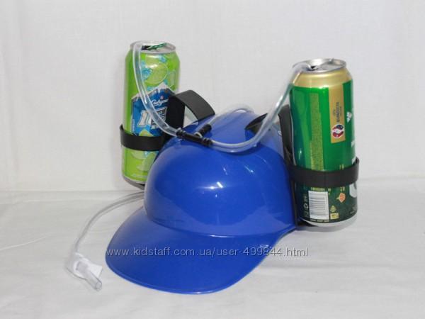 Каска для напитков. Пивной шлем. Пивная каска.