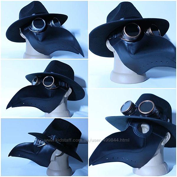 Маска Доктор Чума в шляпе с очками гогглы. Хэллоуин