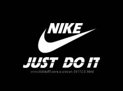 Nike под заказ из США, комиссия 10, выкуп без компании