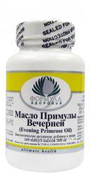Масло Примулы Вечерней Archon Vitamin Corporation США