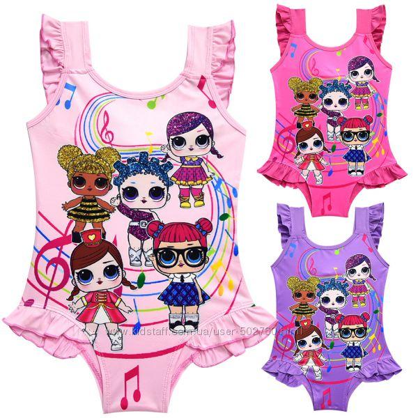 Купальники LOL для девочки от 3-9 лет. Малиновый, фиолетовый