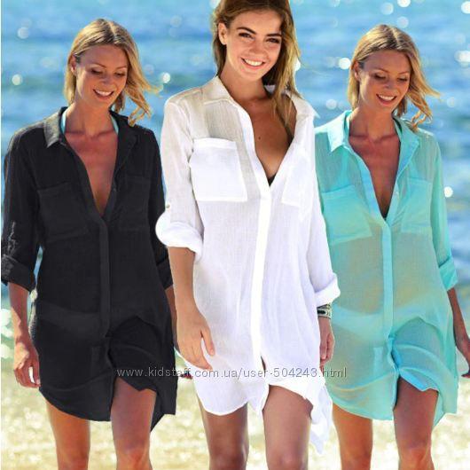 Пляжная рубашка в наличии в разных цветах