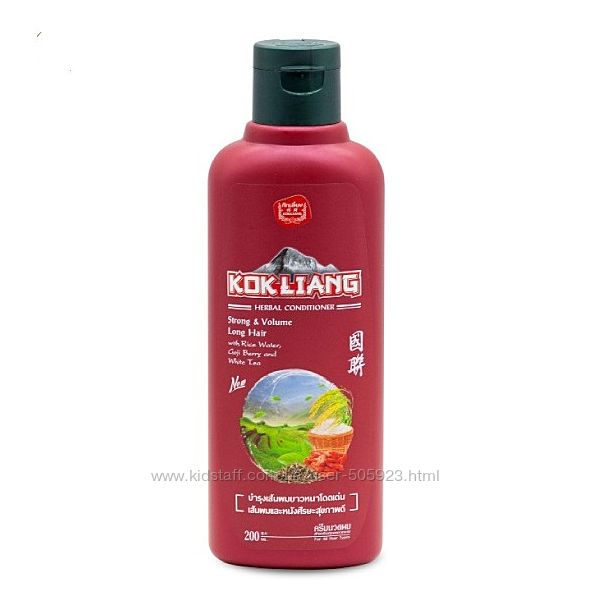 Kokliang Strong & Volume Long Hair кондиционер для укрепления и роста волос