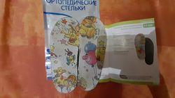 Детские ортопедические стельки от косолапия Тривес Ст-183