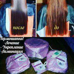 Электрическая ТермоШапка для лечения и ламинирования волос